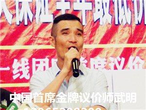 2013蒙自建材家居 家装中国节 即将盛大开幕