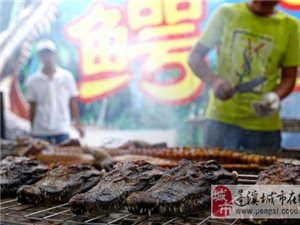 蓬溪旅游网:烤鳄鱼你敢吃吗?