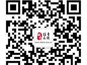 【活动报道】第1站镇赉水晶鱼锅馆―时尚健康好美味~
