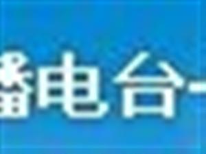 新创建了YY�蔚�89792456,一起互动,一起欢唱吧力挺1045
