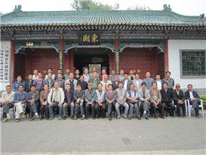 第一届西府文化交流收藏艺术节活动圆满闭幕