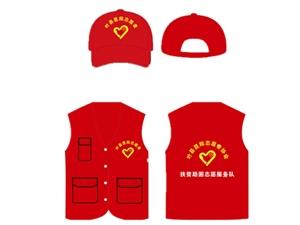 威尼斯人注册昆阳志愿者服装公示