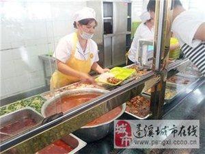 川师某校区食堂3.8元饭菜坚持11年