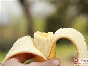 香蕉好吃且营养丰富