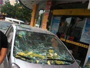 广西桂林一小学门口发生爆炸 已造成数名学生伤亡(图)
