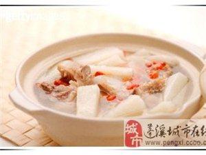 蓬溪美食网推荐最佳煲汤食材