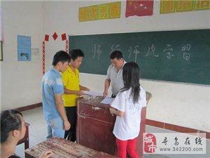 """寻乌县岑峰中小学举办""""立德树人""""为主题的师德教育活动(图)"""
