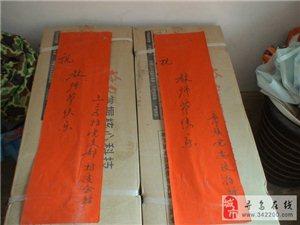 寻乌县长宁镇政府组织庆祝第29个教师节活动(图)