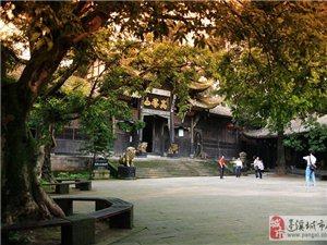 蓬溪县高峰山
