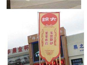 锦大车市要打造云南汽车行业最底价了