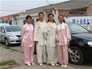 城区太极拳协会部分会员9.8号登山留影