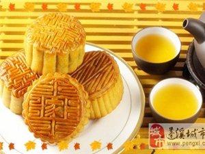 蓬溪县美食网:如何选购月饼?