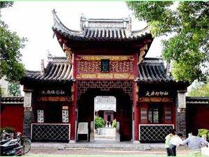 桐城文庙风景