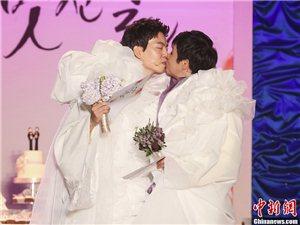 韩导演与同性小男友大婚 穿婚纱当众热吻