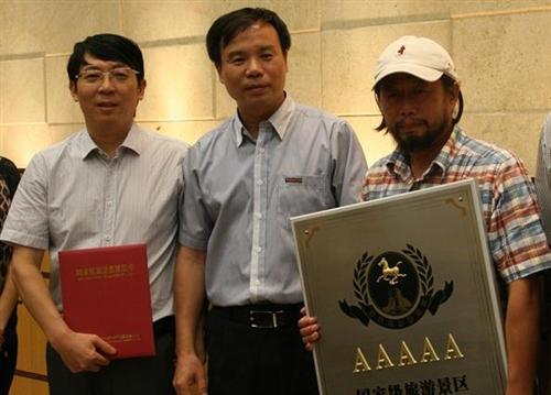 开化根宫佛国文化旅游区成功晋级5A 衢州实现零的突破