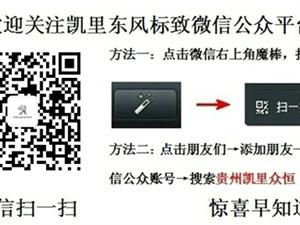 """盛""""狮""""联欢 """"惠""""聚中秋——活动火爆进行中"""