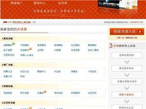 澳门牌九游戏网址的商家服务:免费区和收费区