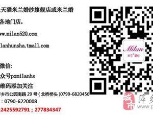米兰婚纱 分享5招摆出经典婚纱照姿势 萍乡最好的婚纱摄影