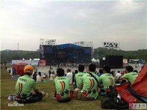 UCC环球自行车永春专卖店