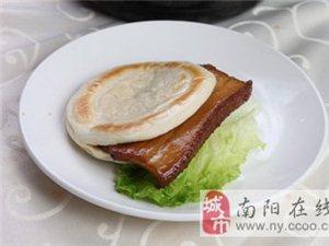 小灶居特色―中华名吃把子肉