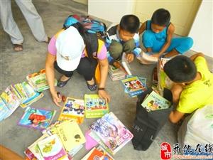 捐赠爱心图书馆--林山乡中心小学送书记