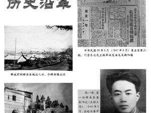 百年辉南――-扫描版