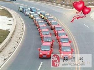 澳门星际奇瑞QQ车友会,欢迎QQ车主加入!!