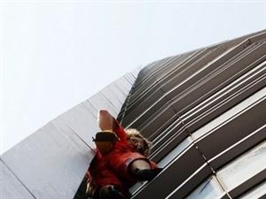 """""""蜘蛛侠""""成功徒手攀爬268米  真的厉害(图)"""