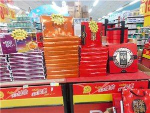 山阳中秋节的月饼好看死了你买了吗?