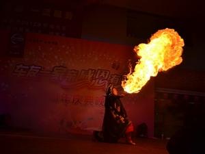 中秋原创!红红火火