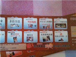 【广告】澳门太阳城网站市非凡视觉新店开业口碑活动