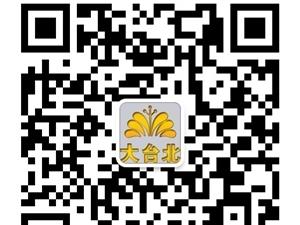 长治大台北婚纱摄影店面展示