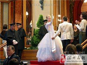 妮可《摩纳哥王妃》预告 演绎传奇女星格蕾丝凯利