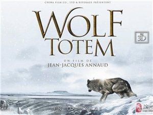 《狼图腾》片方宣称投资达7亿 或成最贵华语片
