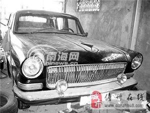 求助儋州的一辆老红旗轿车信息
