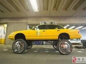 这些奇葩改装车你见过吗?