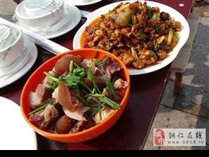 思南成功举办第三届美食厨艺大赛