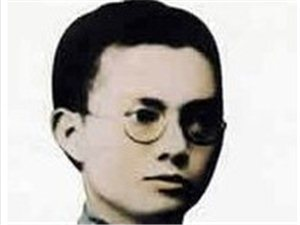 何孟雄-澳门网上投注娱乐中村乡龙潭何氏三杰之一