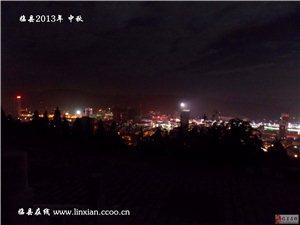 2013年新葡京中秋夜景