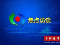旬阳电视台新闻联播