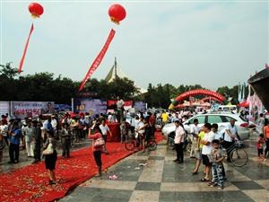 2013沛县第五届汽车展览交易会9月19日在好人广场举行