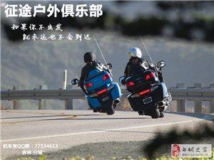 单车日志:平台岗上游(二) 2013.8.31