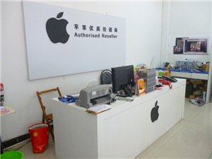 龙宇苹果专卖店