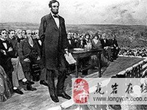 历史上的今天:美国总统林肯发表《解放黑人奴隶宣言》