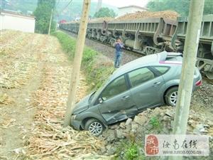 男子驾轿车与火车相撞掉进坡地 毫发无损