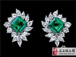 祖母绿宝石的七大秘密
