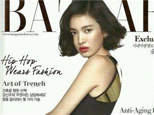 ?#20301;?#20052;登杂志封面 复古妆容致敬港片女神