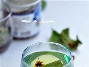 荷叶茶   ――――  瘦身小清新