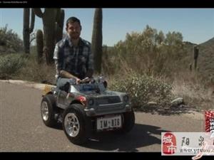 世界最小汽车申请吉尼斯纪录