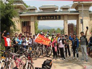 澳门威尼斯人网址骑迹单车俱乐部集体亮相木兰登山节